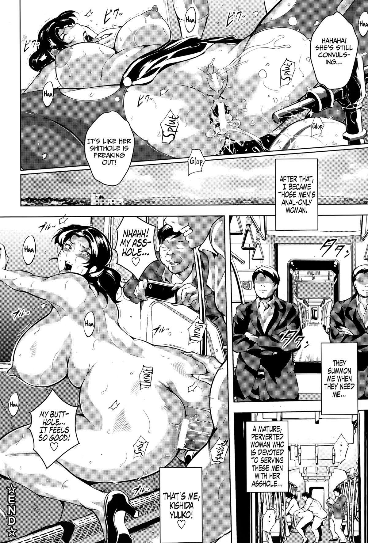 Ryoujyoku Chikan Kyuukou | Rapist Molester Express 17