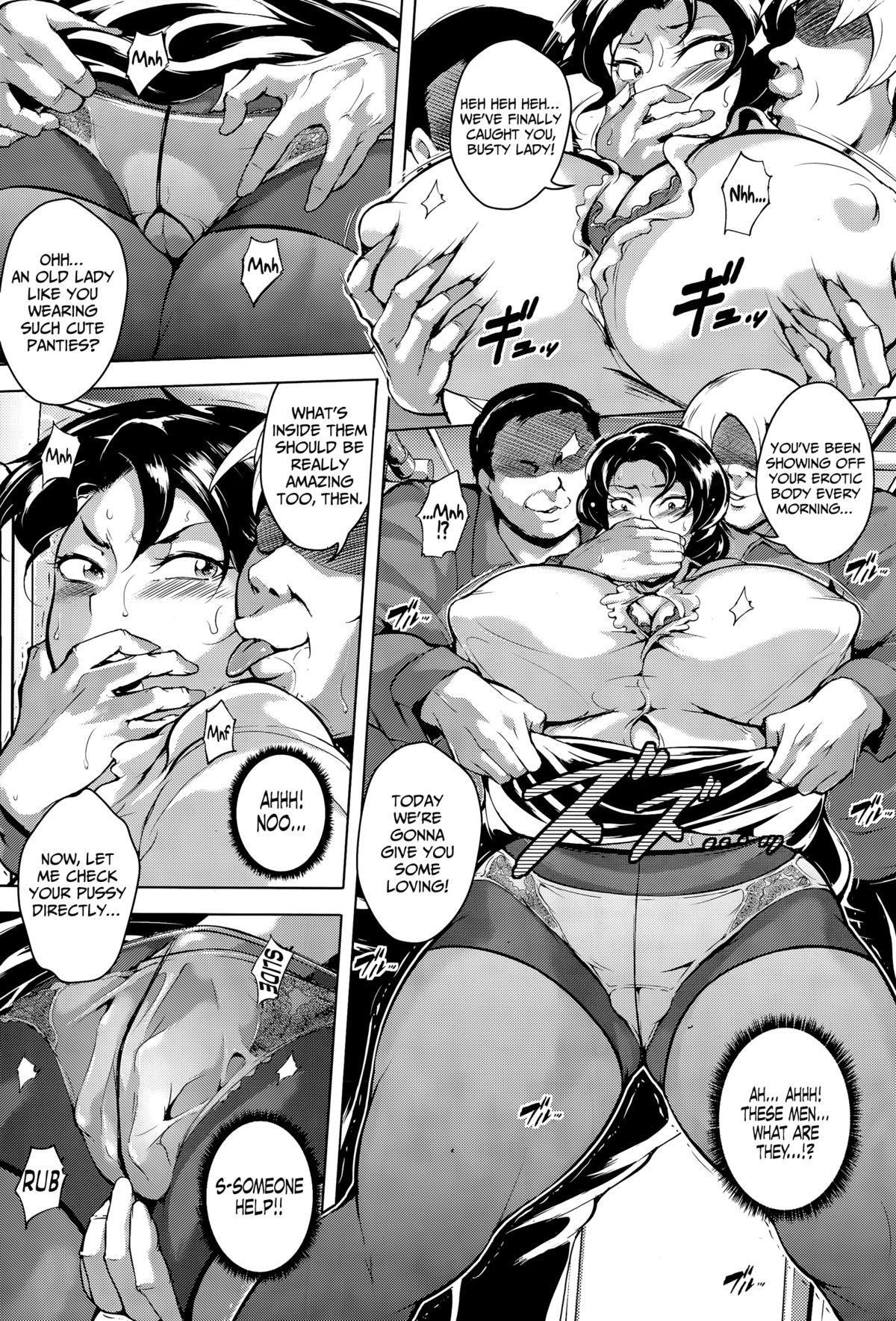 Ryoujyoku Chikan Kyuukou | Rapist Molester Express 2