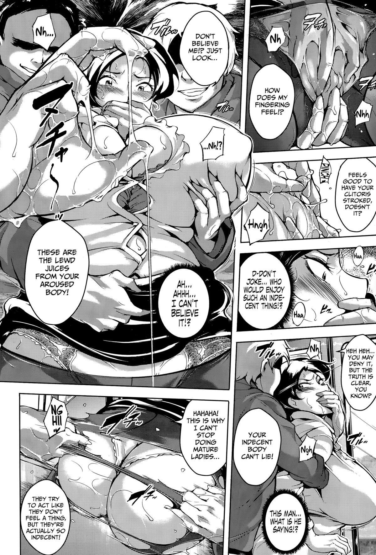 Ryoujyoku Chikan Kyuukou | Rapist Molester Express 3