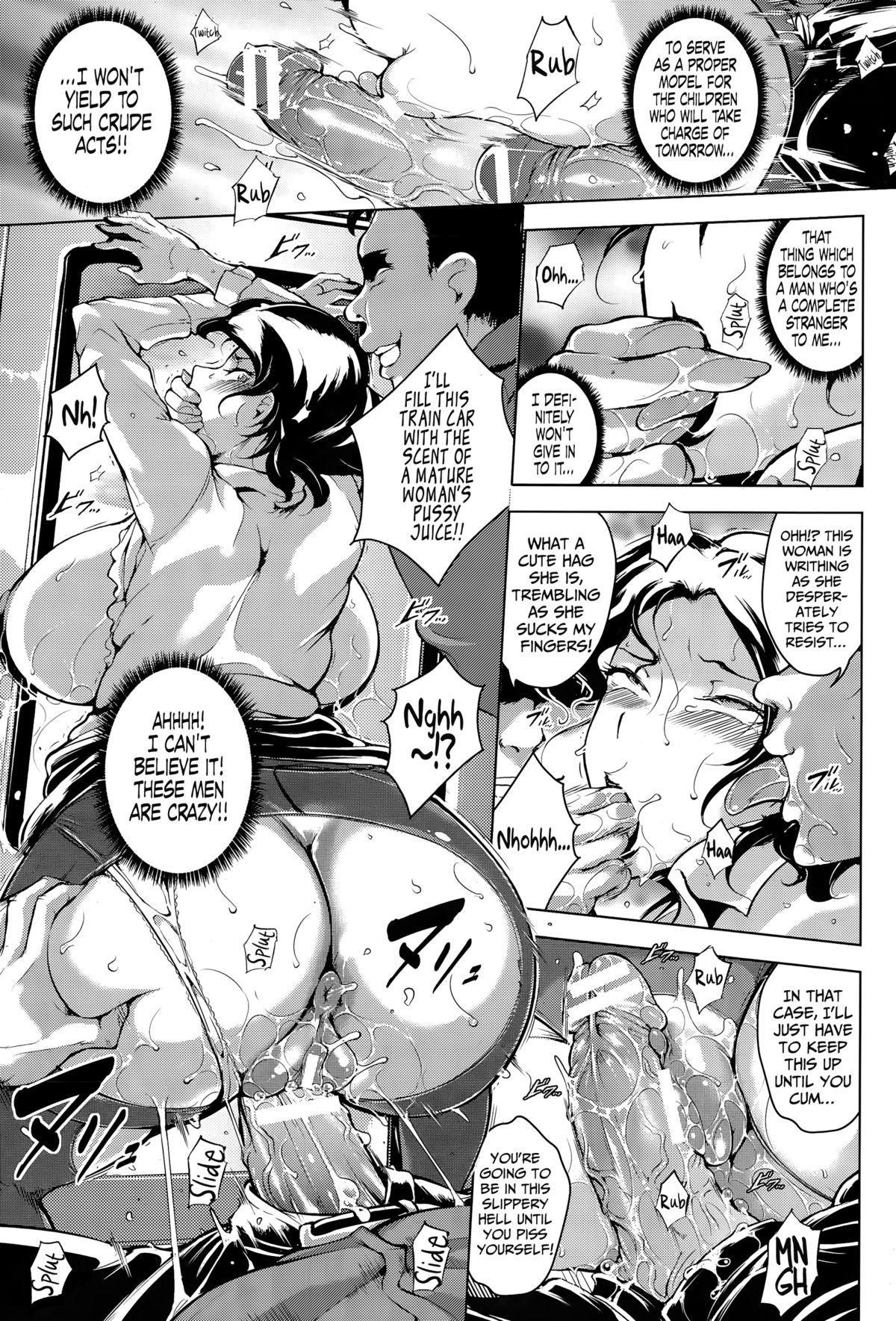 Ryoujyoku Chikan Kyuukou | Rapist Molester Express 6