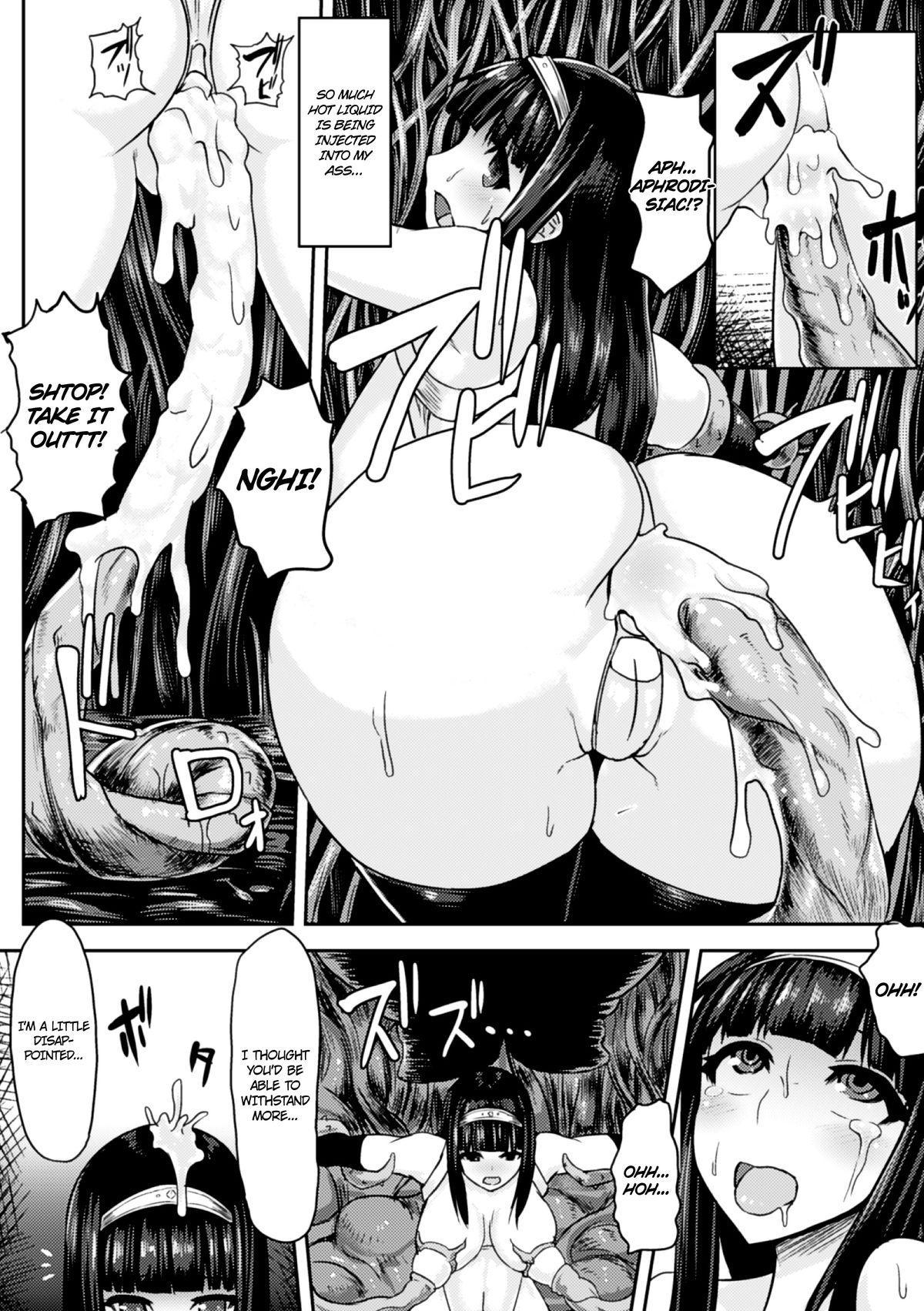 2D Comic Magazine Shokubutsukan de Monzetsu Acme Saki! Vol. 2 19