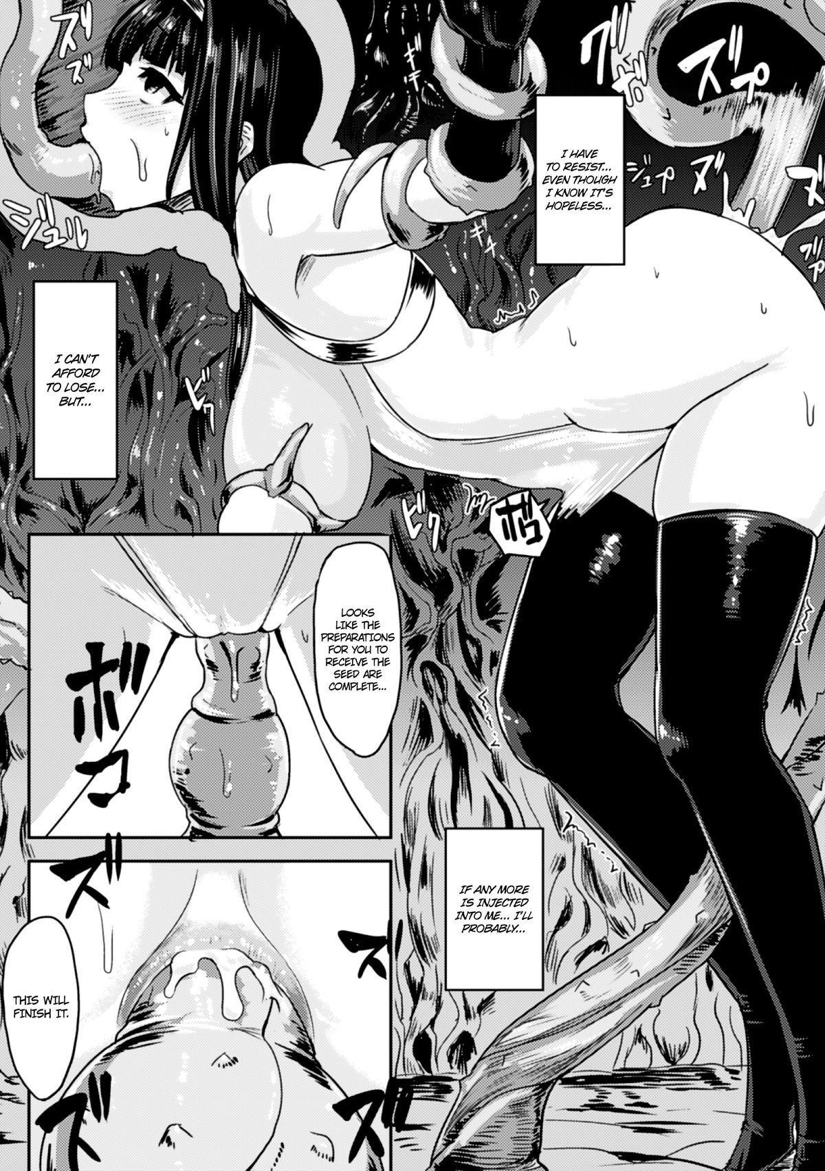 2D Comic Magazine Shokubutsukan de Monzetsu Acme Saki! Vol. 2 22