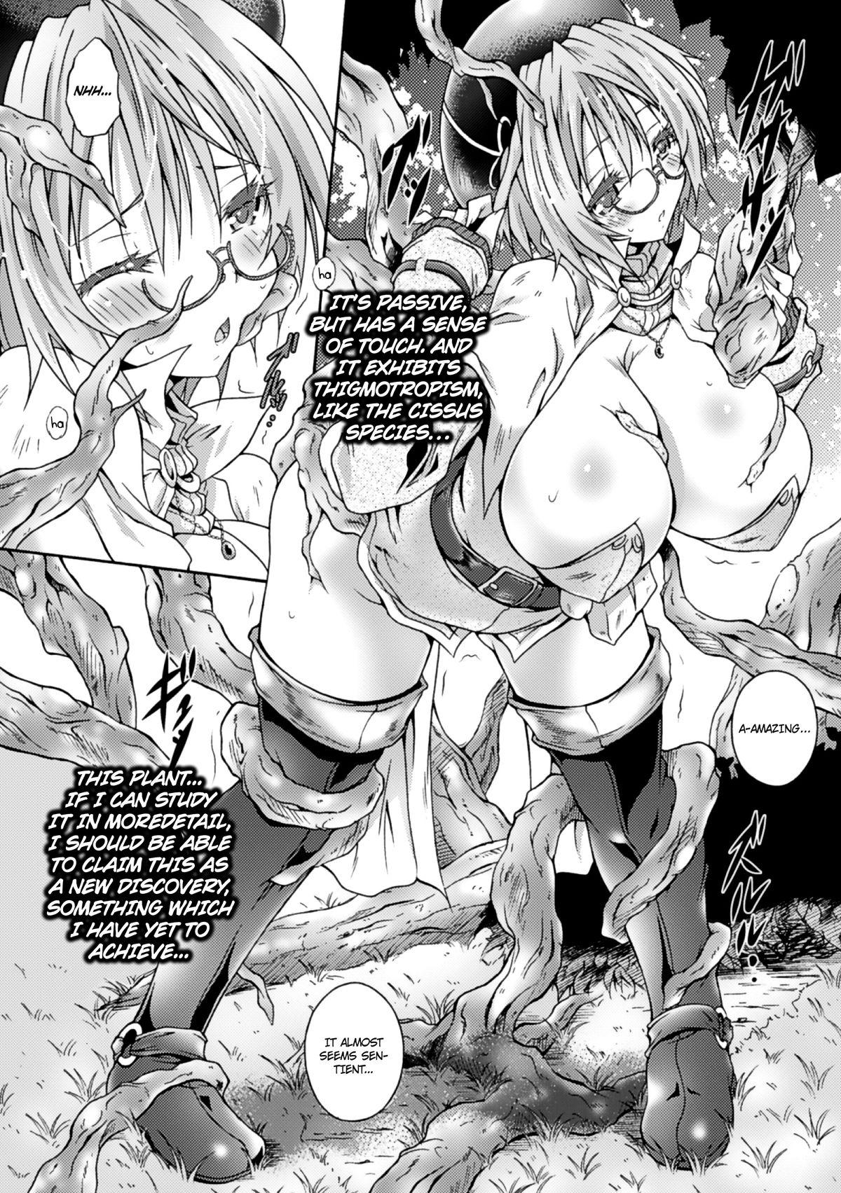 2D Comic Magazine Shokubutsukan de Monzetsu Acme Saki! Vol. 2 29