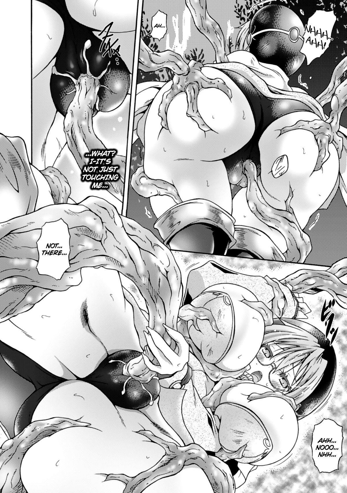 2D Comic Magazine Shokubutsukan de Monzetsu Acme Saki! Vol. 2 31