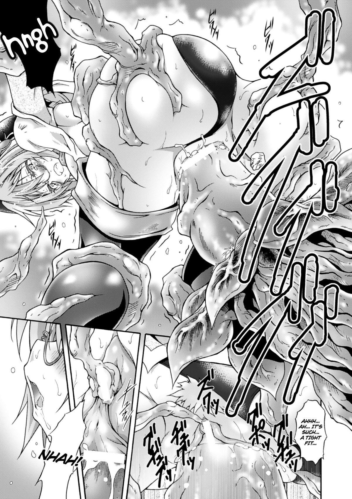 2D Comic Magazine Shokubutsukan de Monzetsu Acme Saki! Vol. 2 38