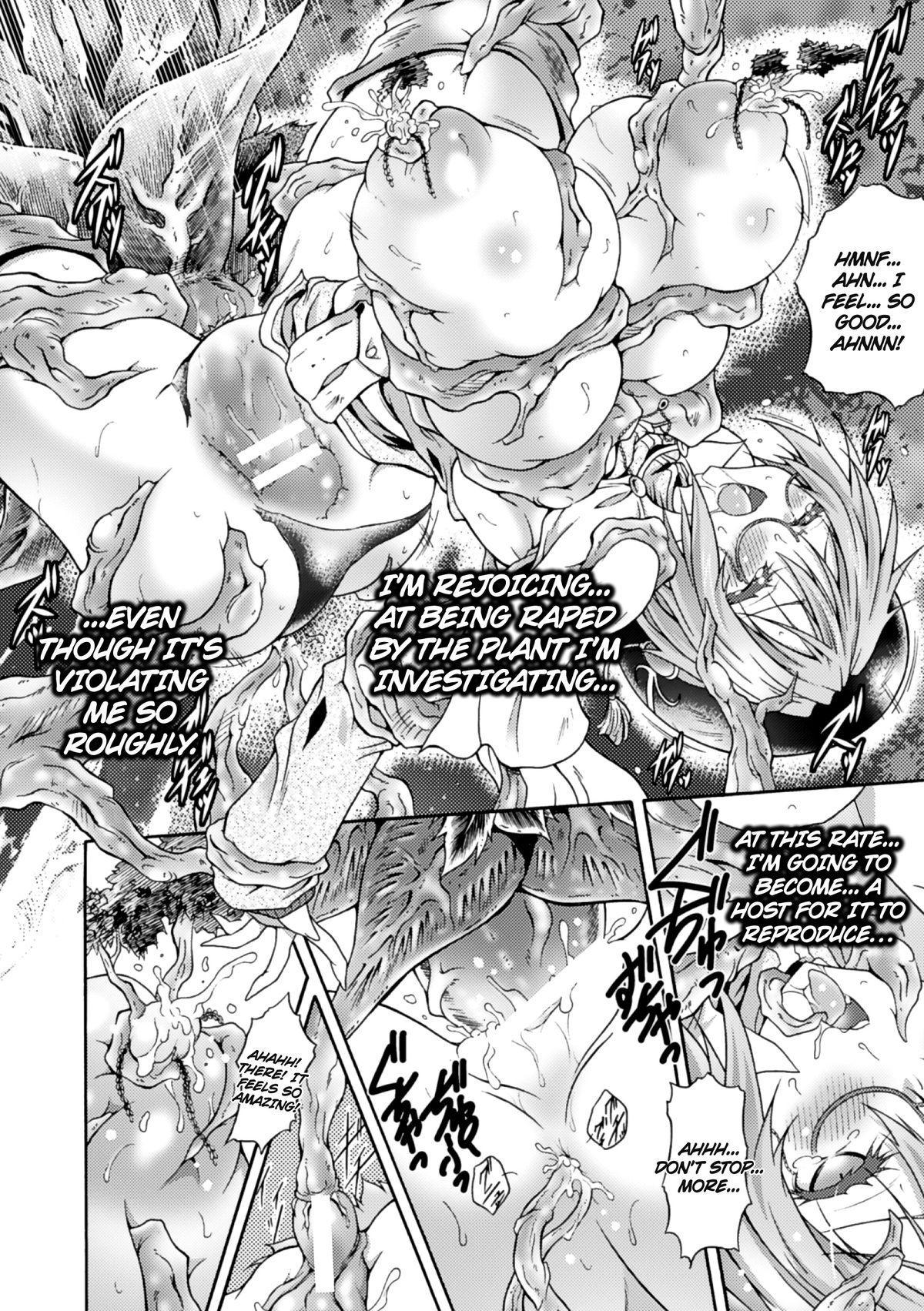 2D Comic Magazine Shokubutsukan de Monzetsu Acme Saki! Vol. 2 41