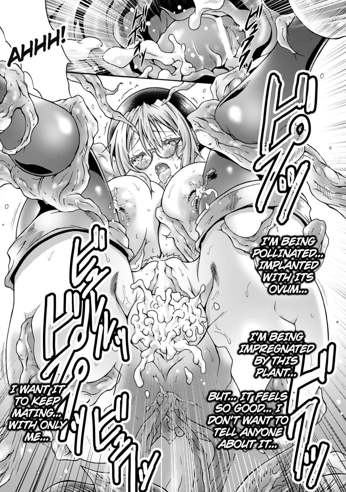 2D Comic Magazine Shokubutsukan de Monzetsu Acme Saki! Vol. 2 42