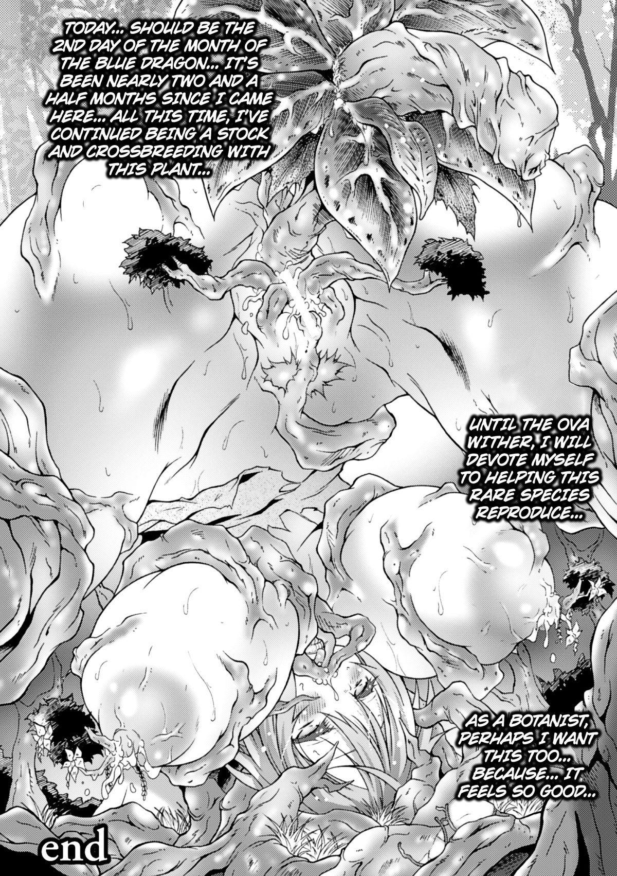 2D Comic Magazine Shokubutsukan de Monzetsu Acme Saki! Vol. 2 43