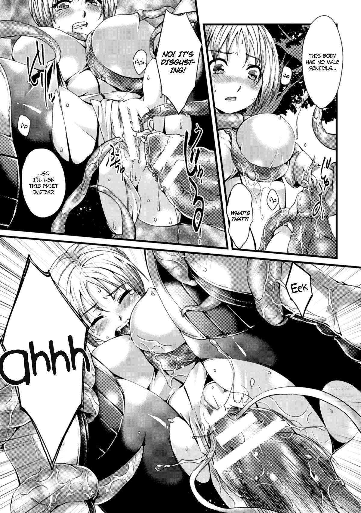 2D Comic Magazine Shokubutsukan de Monzetsu Acme Saki! Vol. 2 50