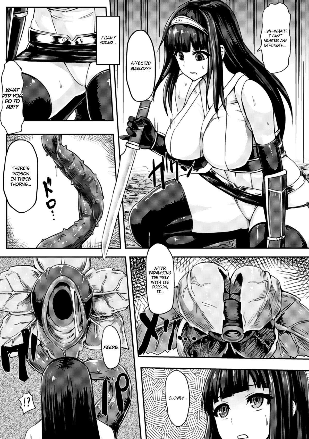 2D Comic Magazine Shokubutsukan de Monzetsu Acme Saki! Vol. 2 6