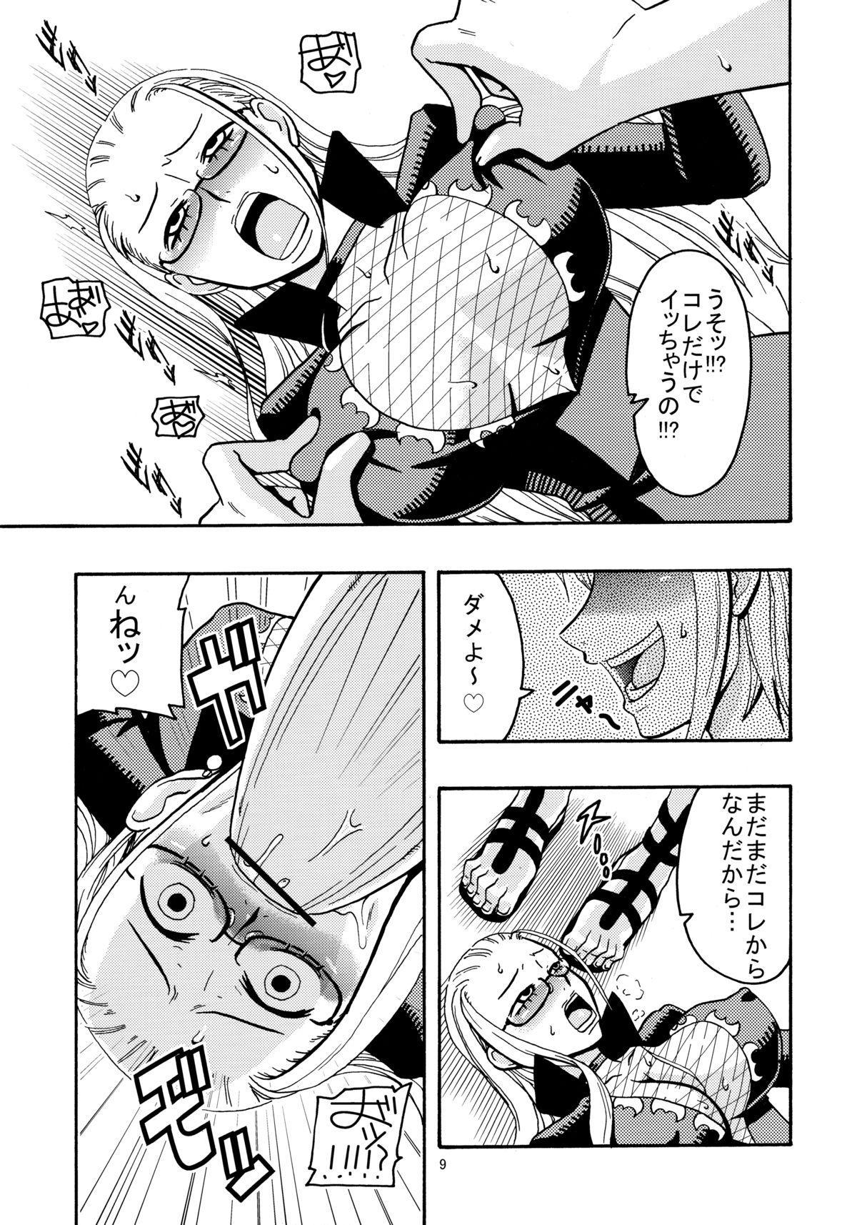 Nami no Ura Koukai Nisshi 2 9
