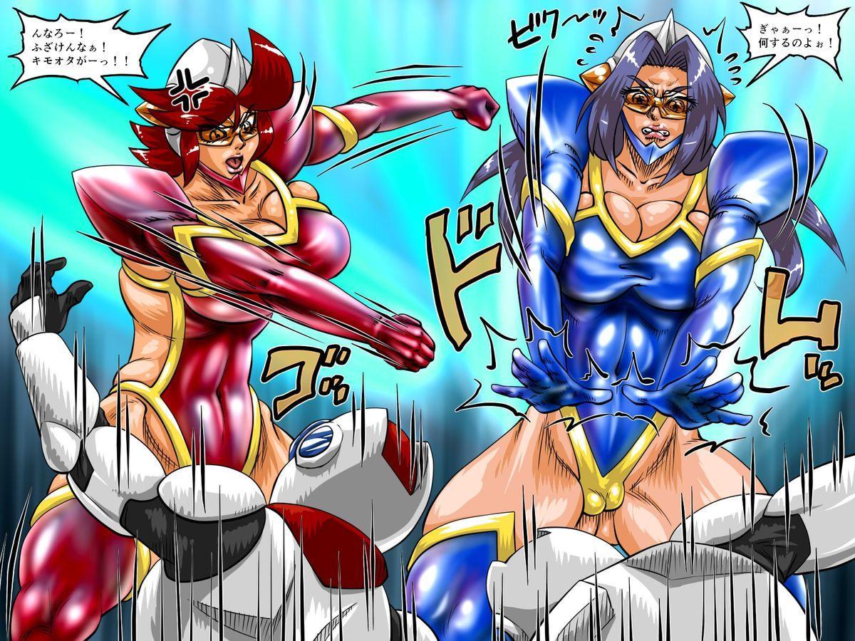 Watashi-tachi, Yatoware Heroine! 9