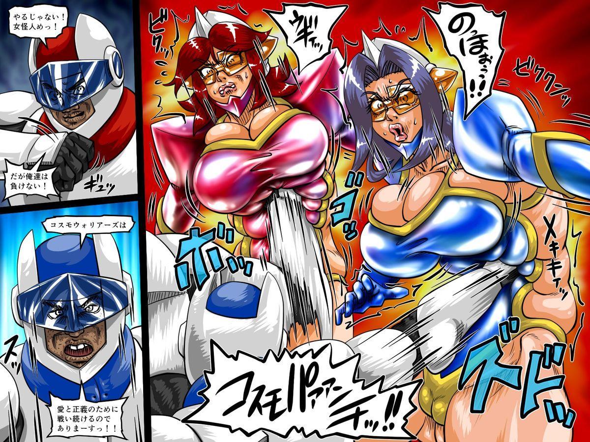 Watashi-tachi, Yatoware Heroine! 10
