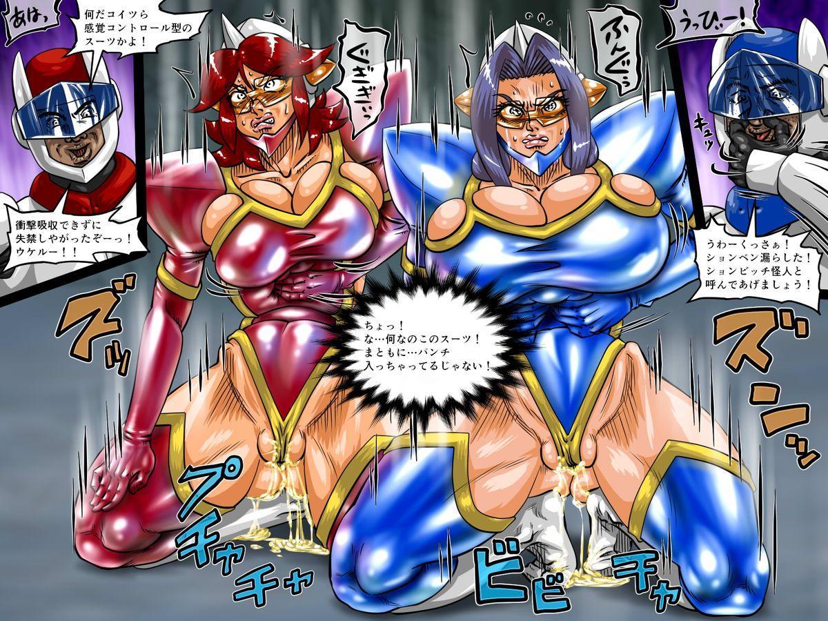 Watashi-tachi, Yatoware Heroine! 11