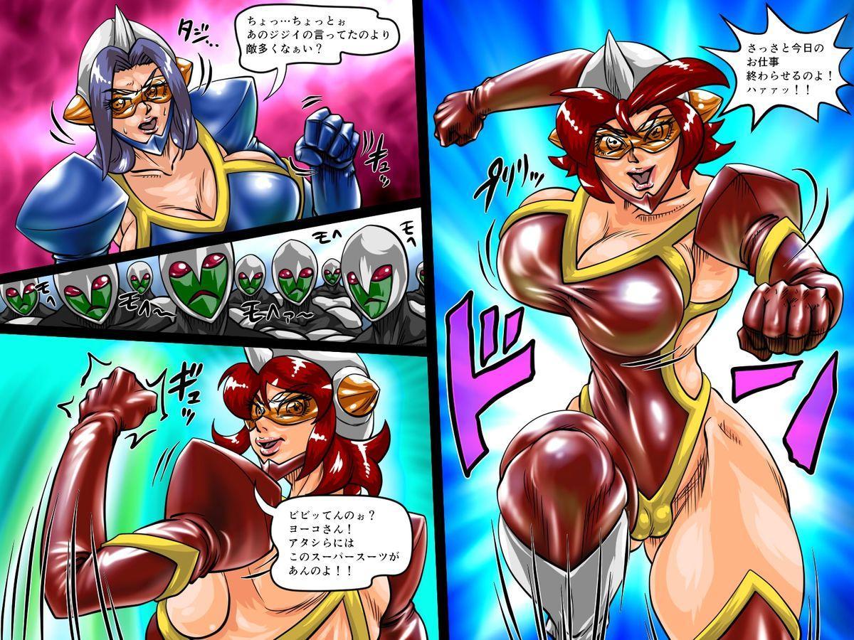 Watashi-tachi, Yatoware Heroine! 2