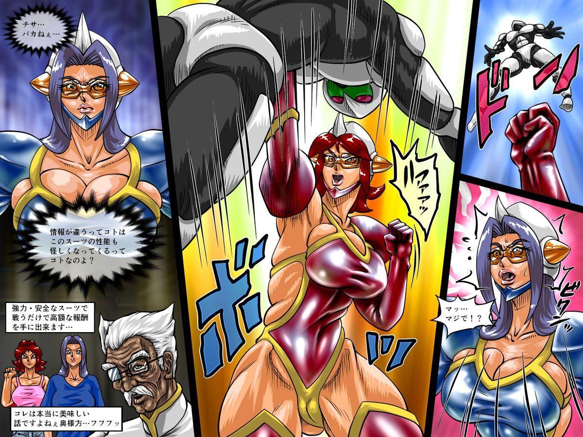 Watashi-tachi, Yatoware Heroine! 3