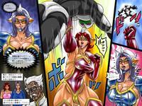 Watashi-tachi, Yatoware Heroine! 4