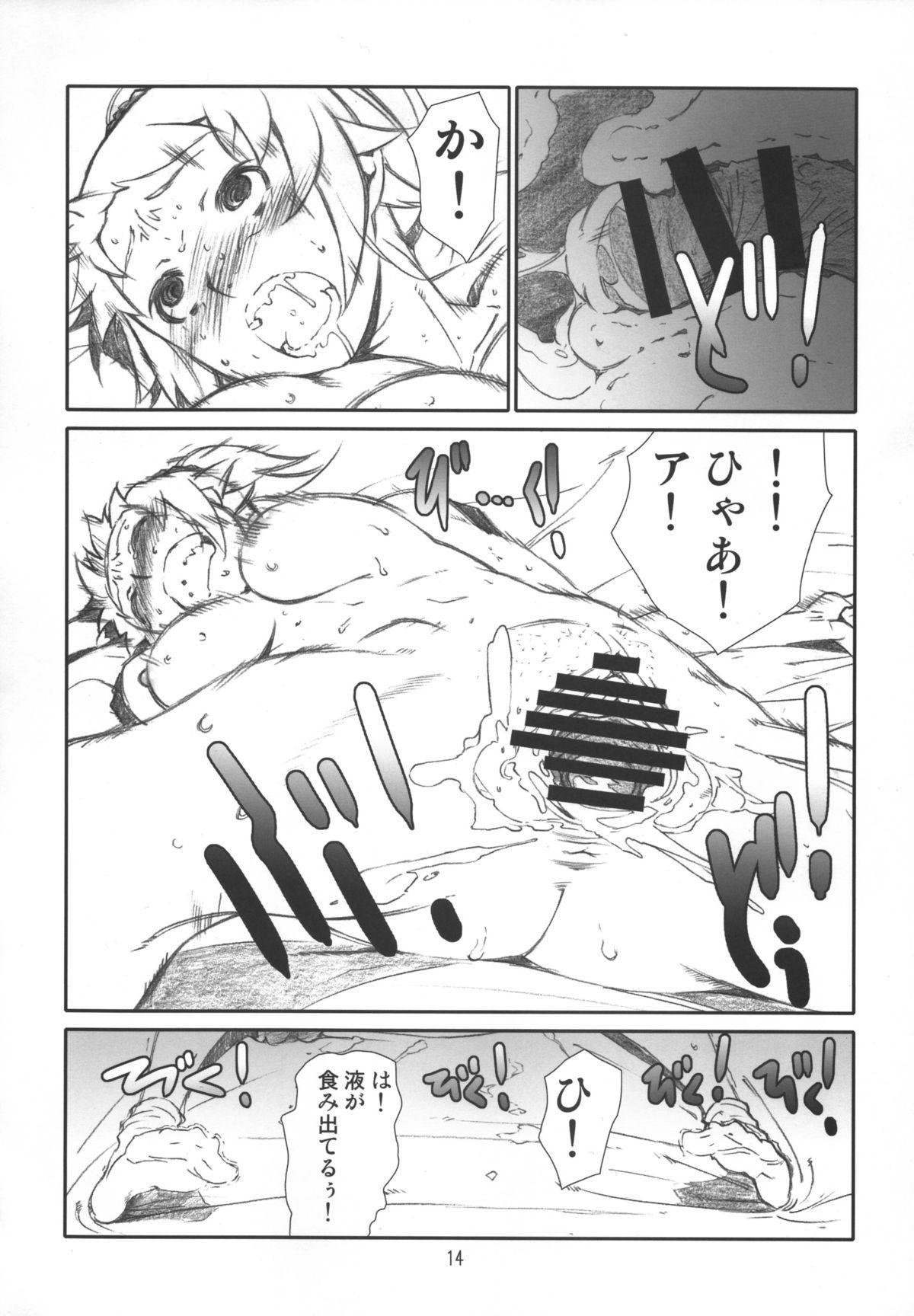 Hoshi Ino 13