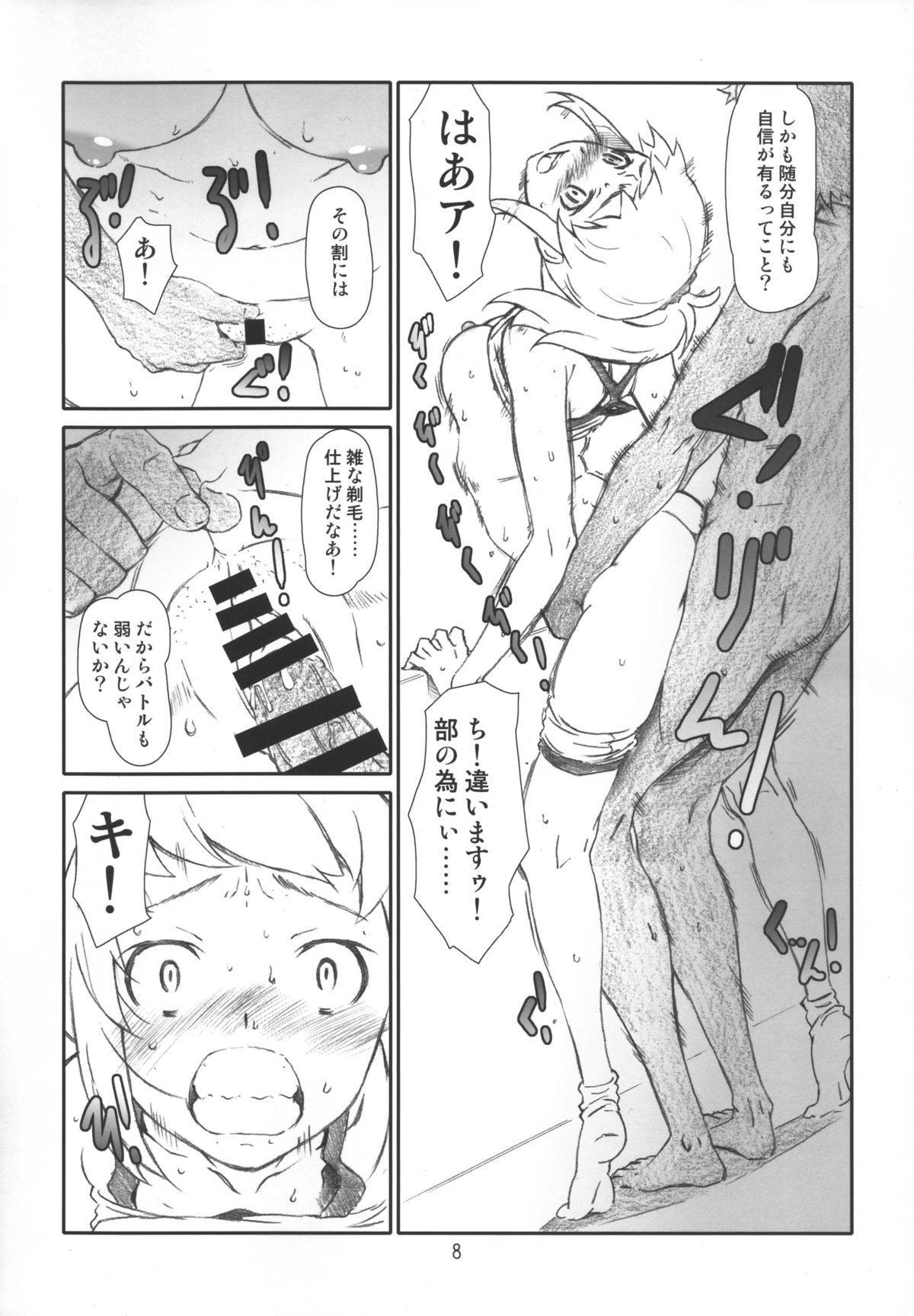 Hoshi Ino 7