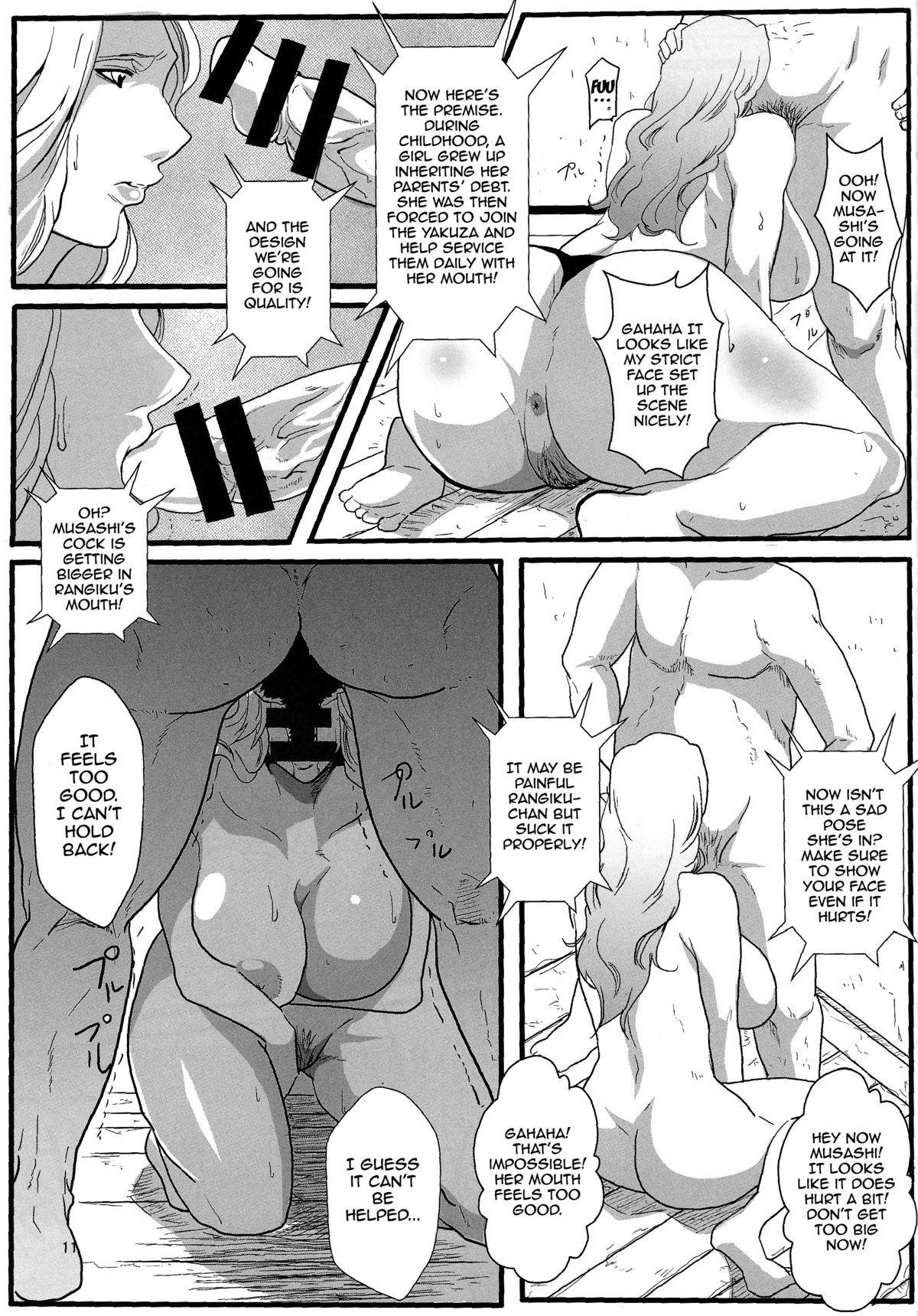 Rangiku's Secret 2 9