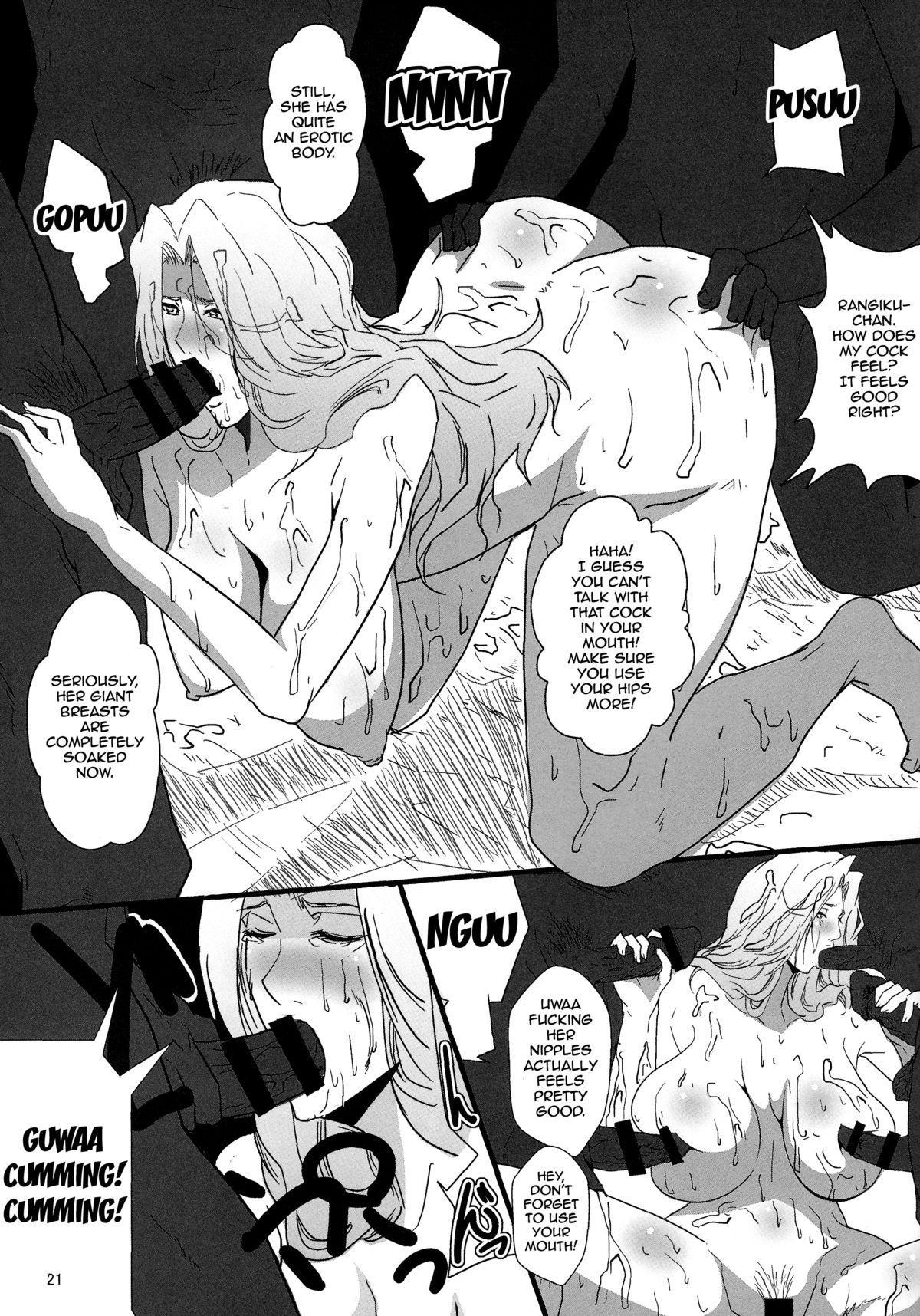 Rangiku's Secret 2 19
