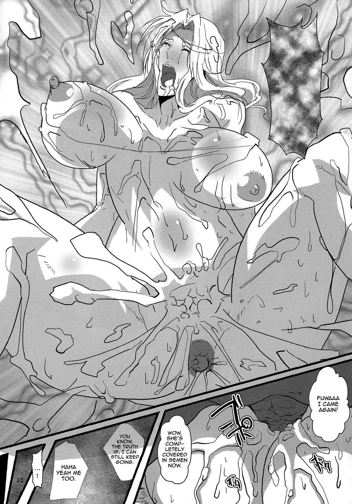 Rangiku's Secret 2 21