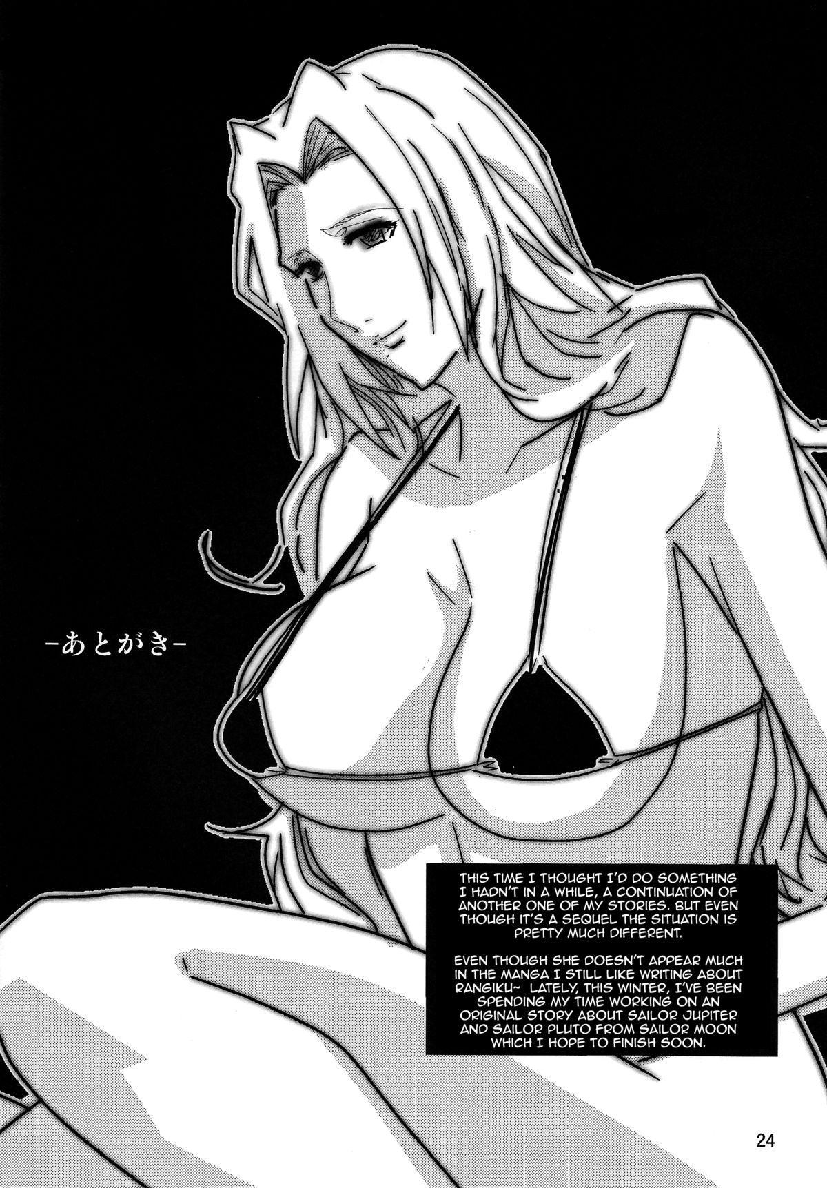 Rangiku's Secret 2 22