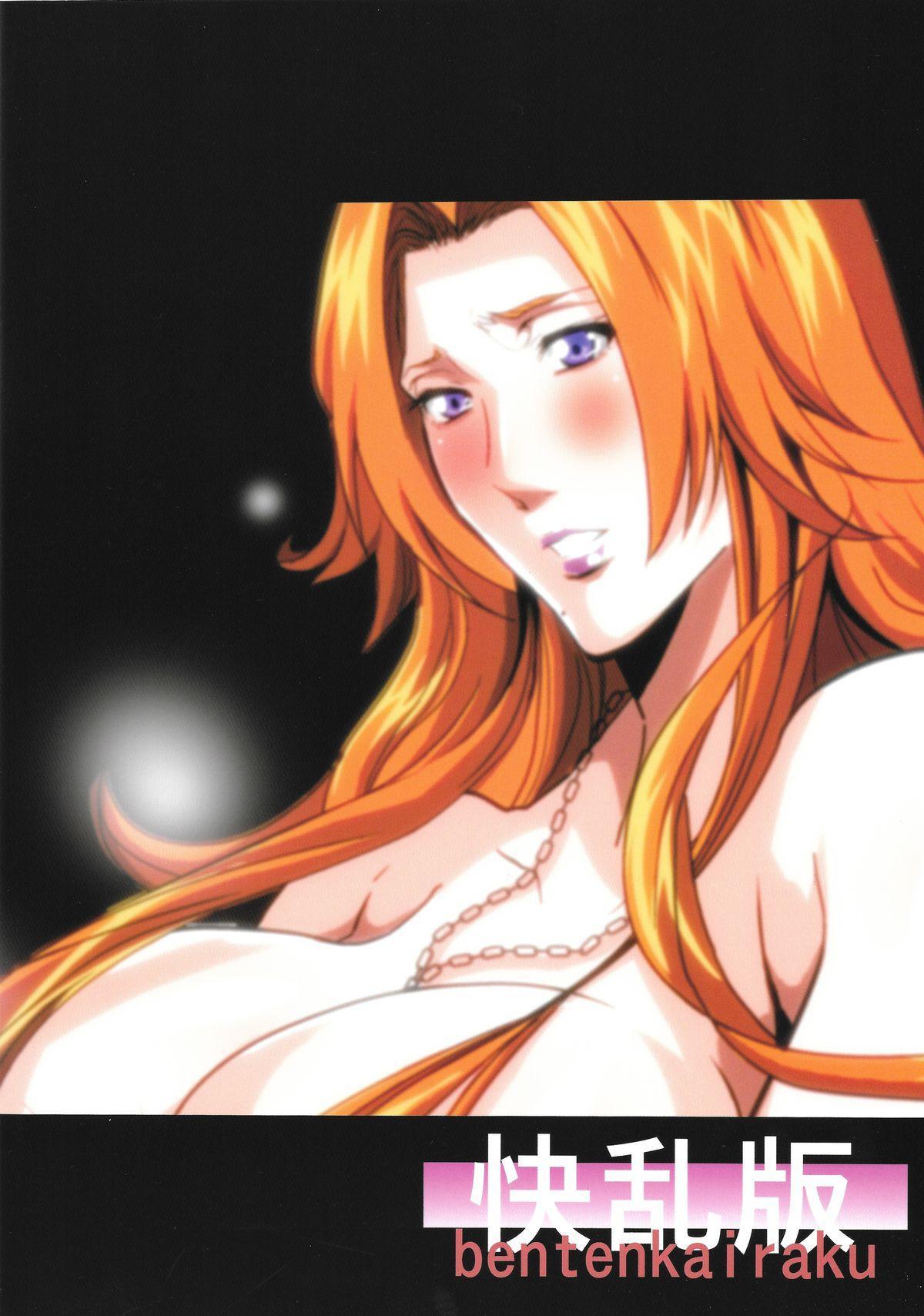 Rangiku's Secret 2 25