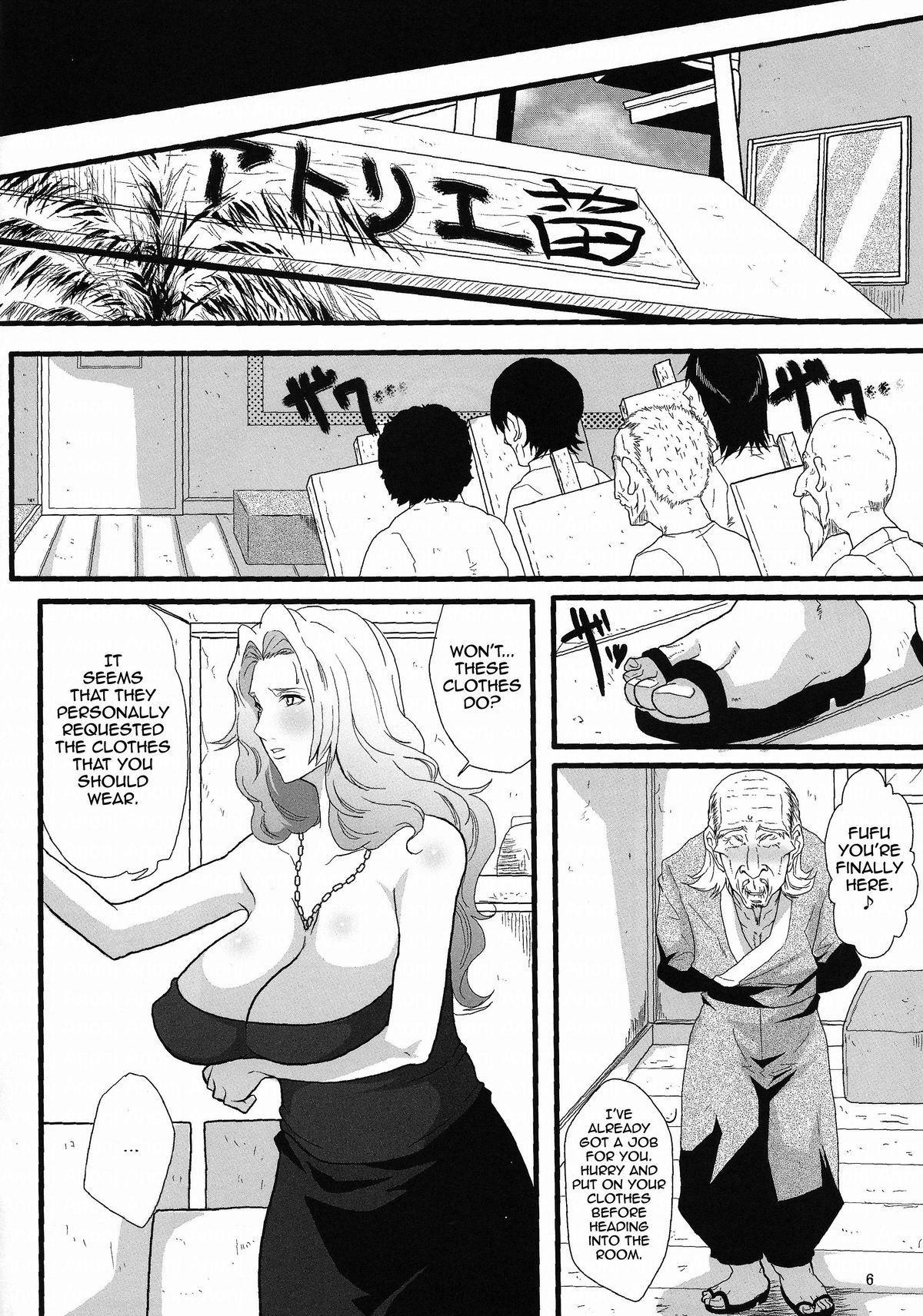 Rangiku's Secret 2 4