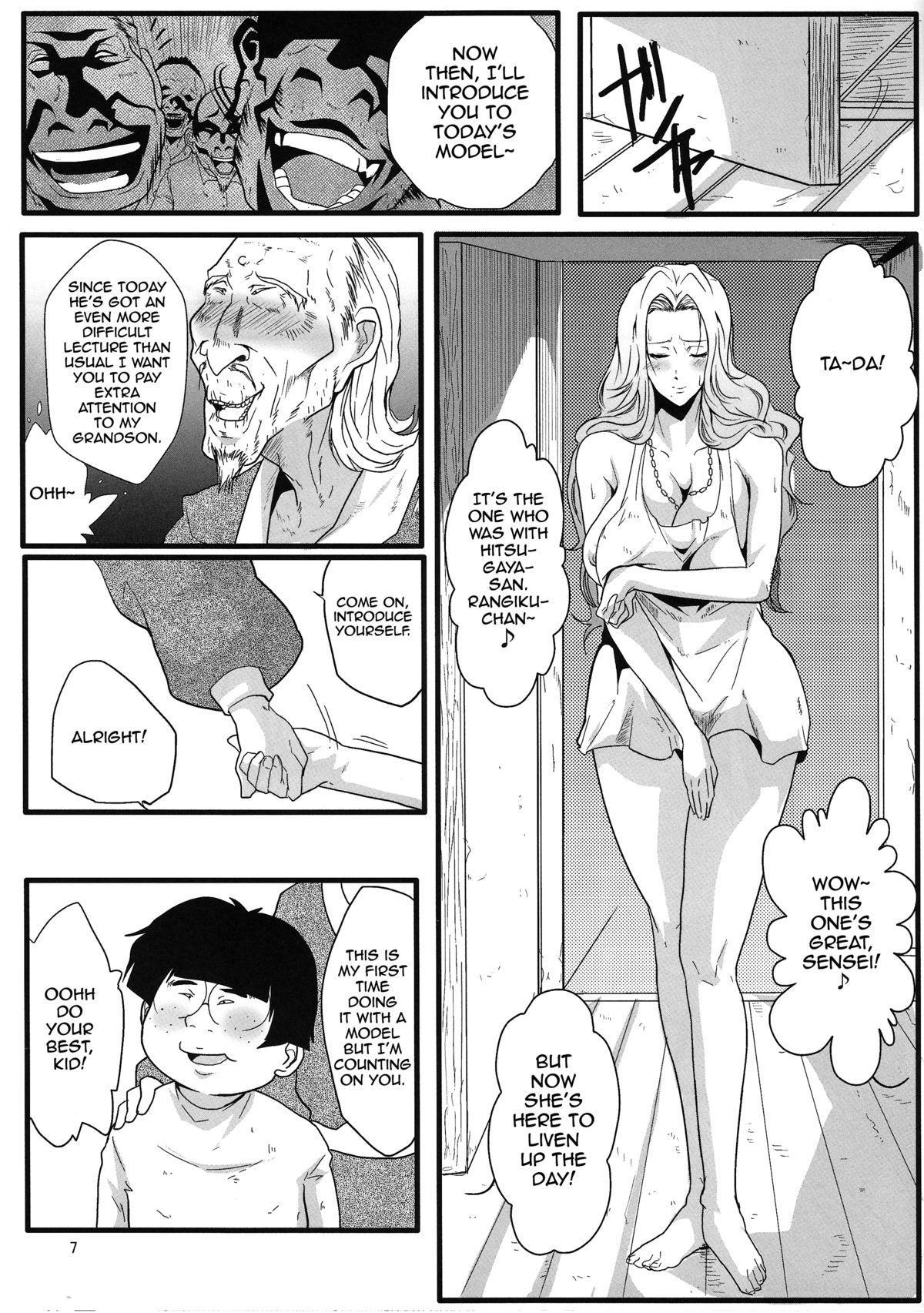 Rangiku's Secret 2 5