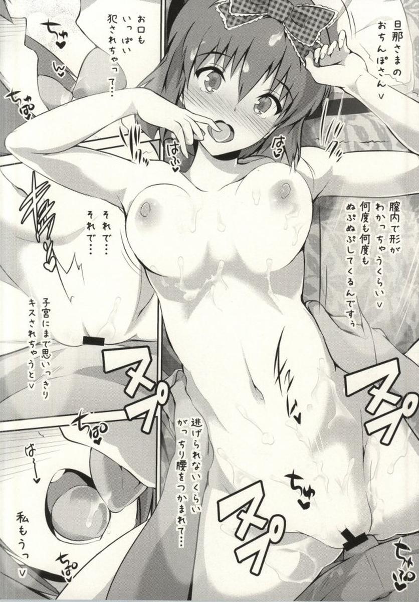 Okusama wa iDOL 6
