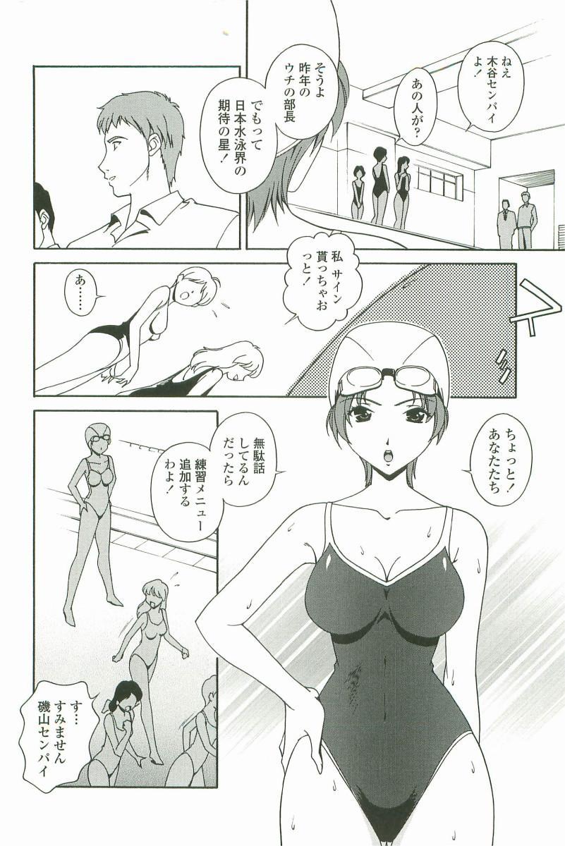 Joukou Serenade 62