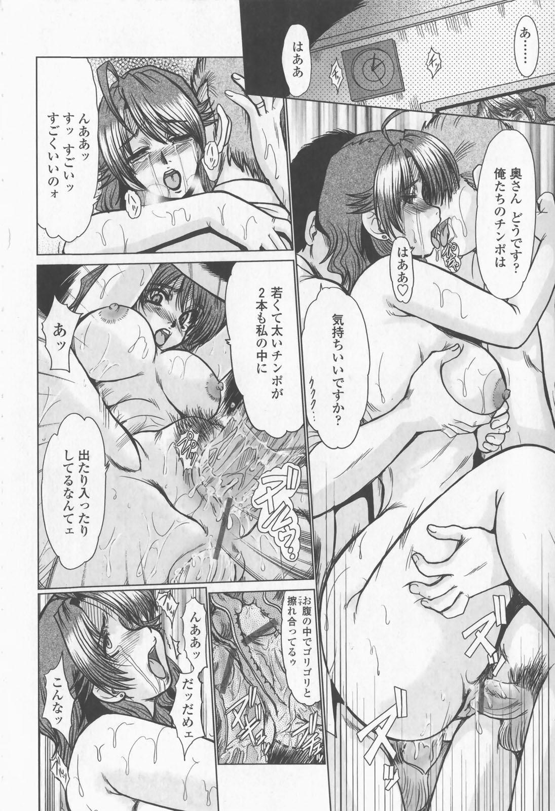 Inran Okusama Gari - Lewd Wife Hunting 43