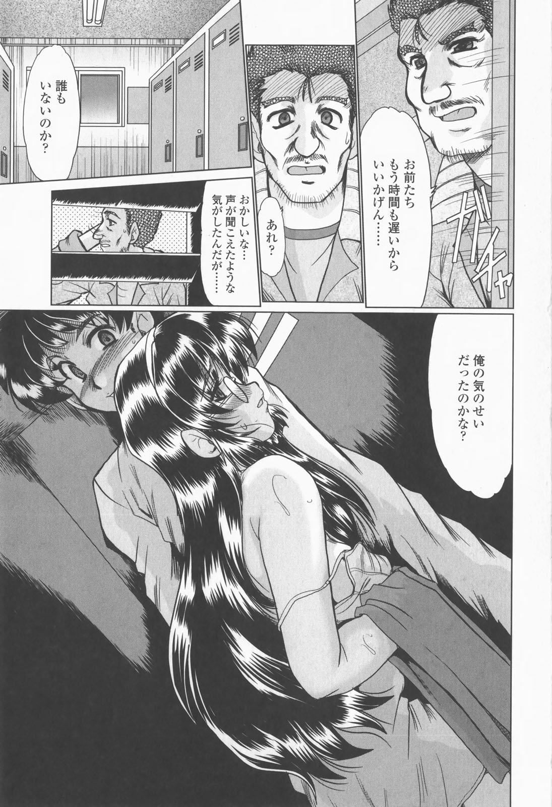 Inran Okusama Gari - Lewd Wife Hunting 68