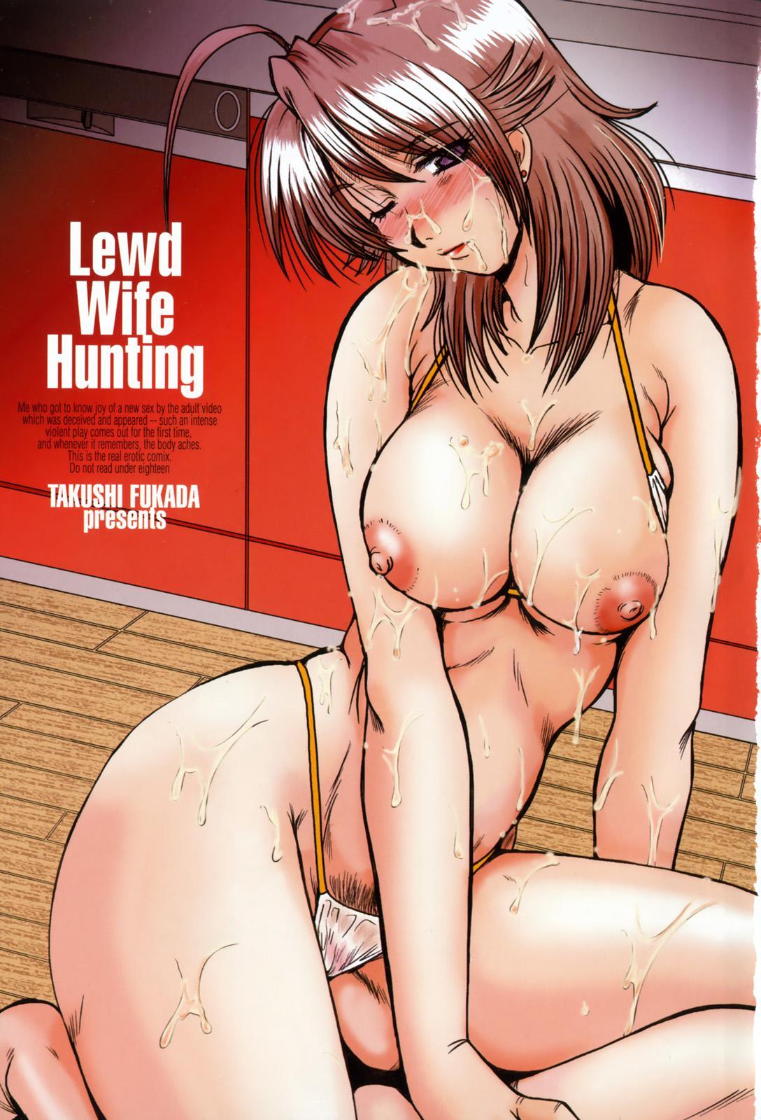 Inran Okusama Gari - Lewd Wife Hunting 6