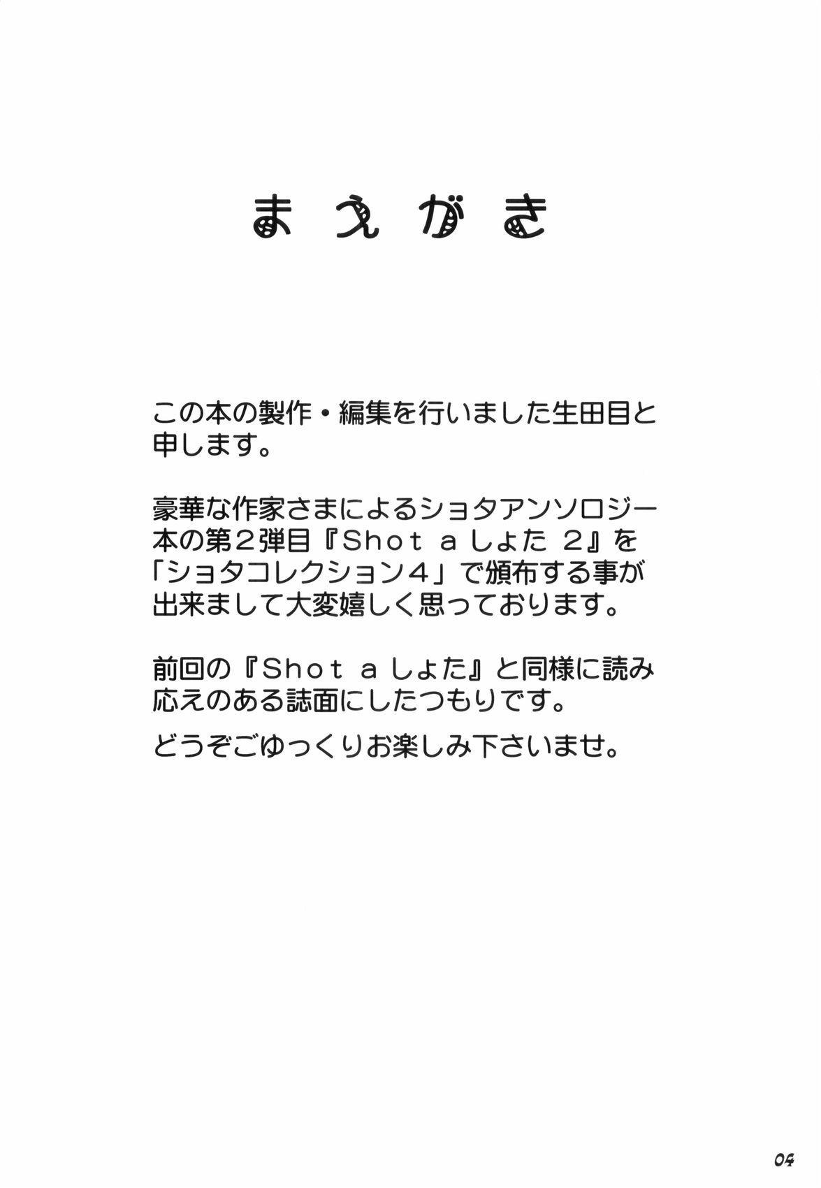 Shot a Shota 2 2
