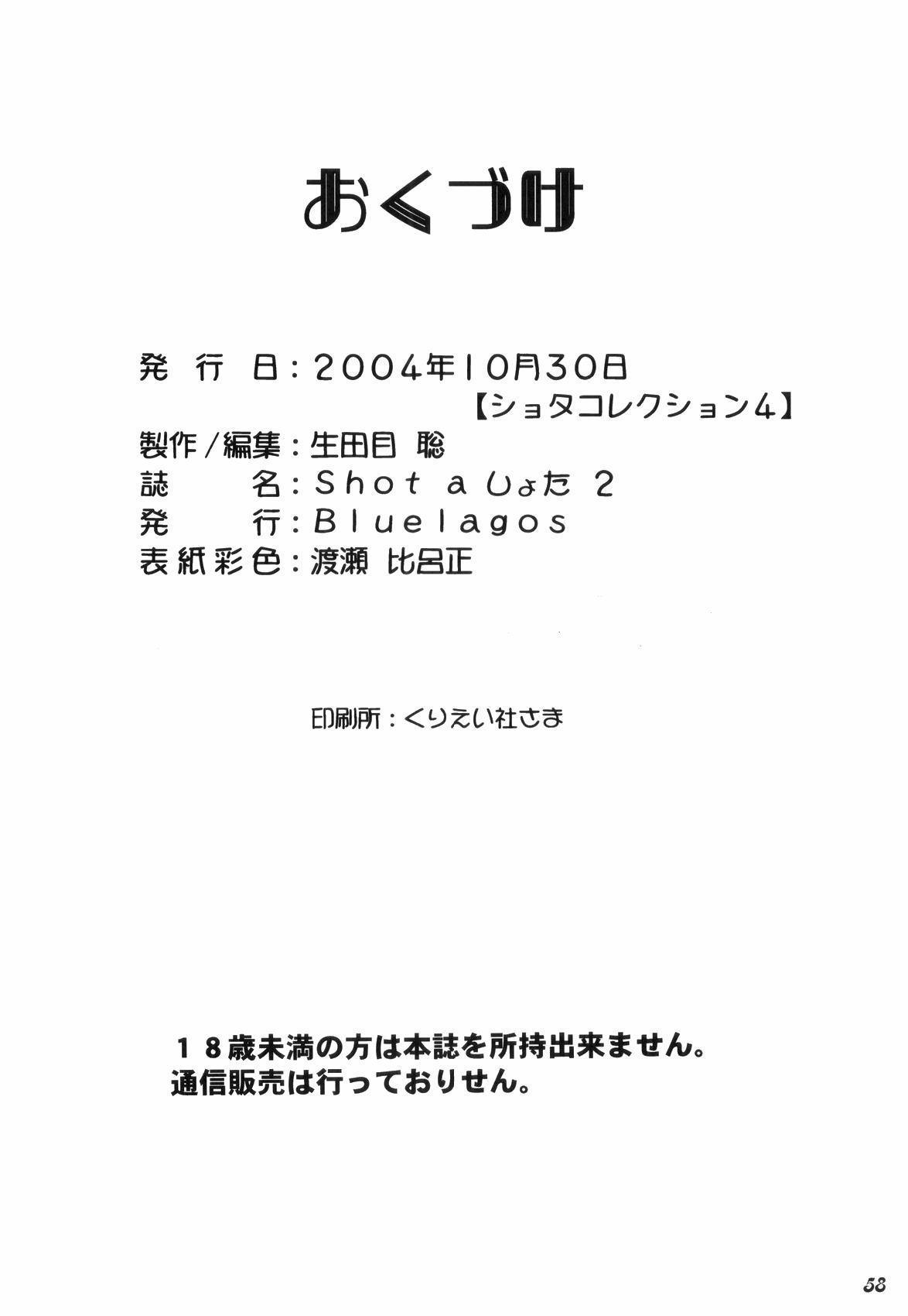 Shot a Shota 2 56