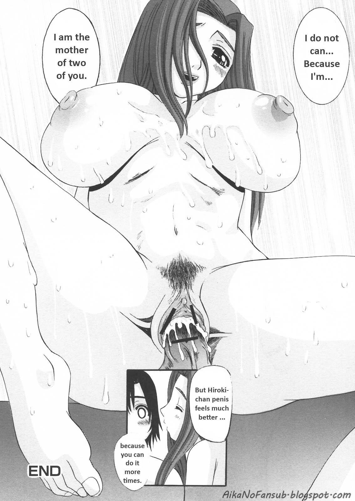 Mama's Sex Education 14