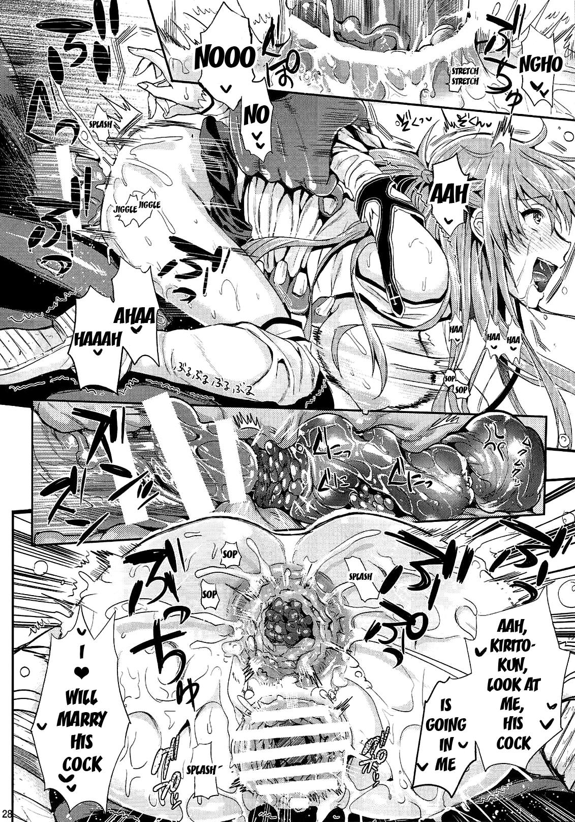 [YURIRU-RARIKA (Kojima Saya, Lazu)] Shujou Seikou 2 Bangai-hen | Captive Sex 2 - Extra Chapter (Sword Art Online) [English] {doujin-moe.us} 26