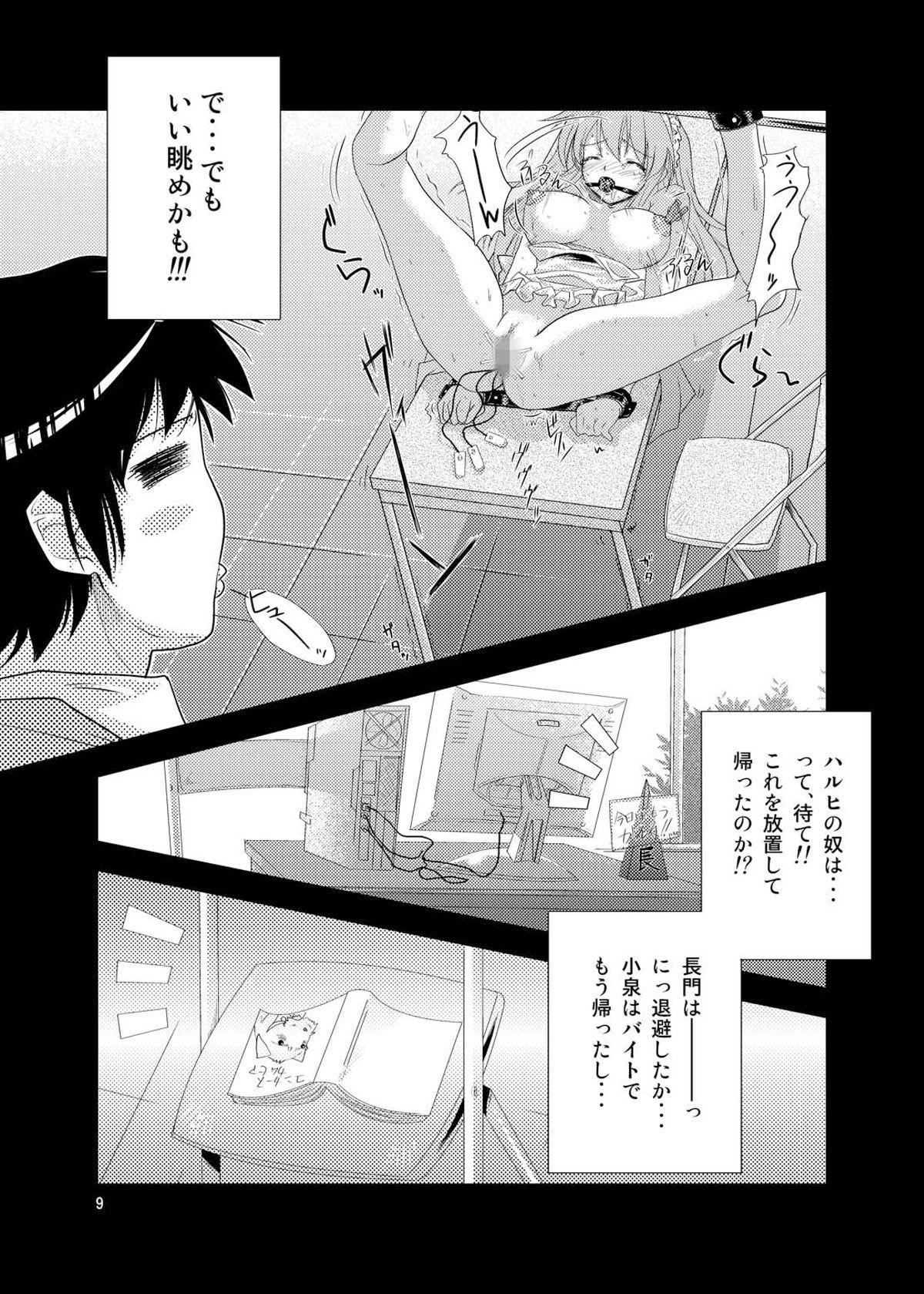 Mikuru Kuru Kuru 8