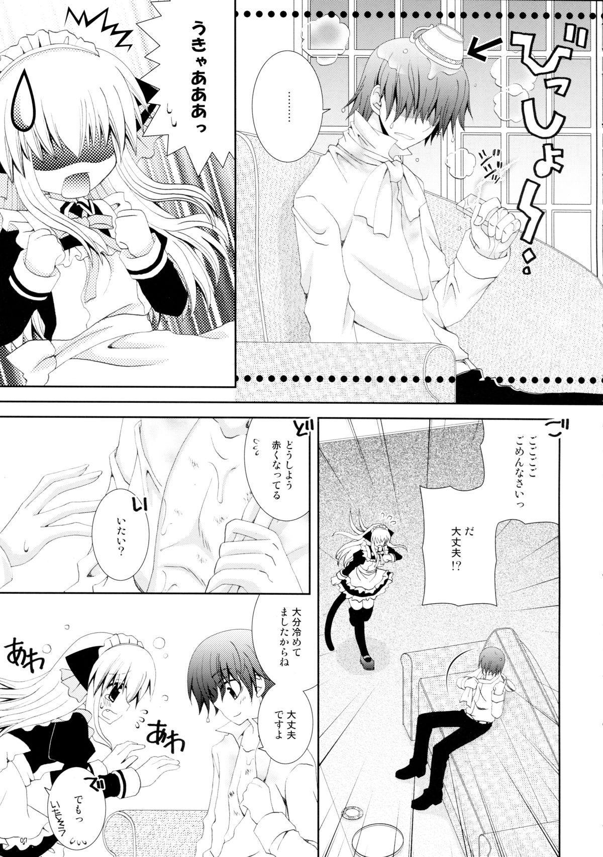 Koneko no Gohoushi 6