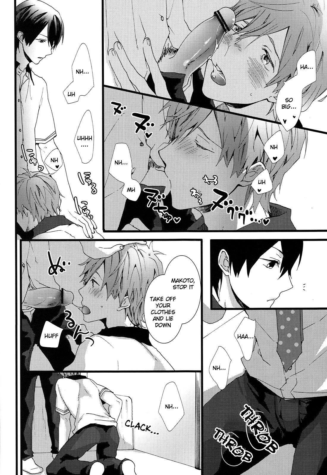 (Renai Jiyuugata! entry2) [BALL:S (Som)] Okuchi ga Warui yo Haruka-kun! | You Have a Bad Mouth, Haruka-kun! (Free!) [English] [Holy Mackerel] 12