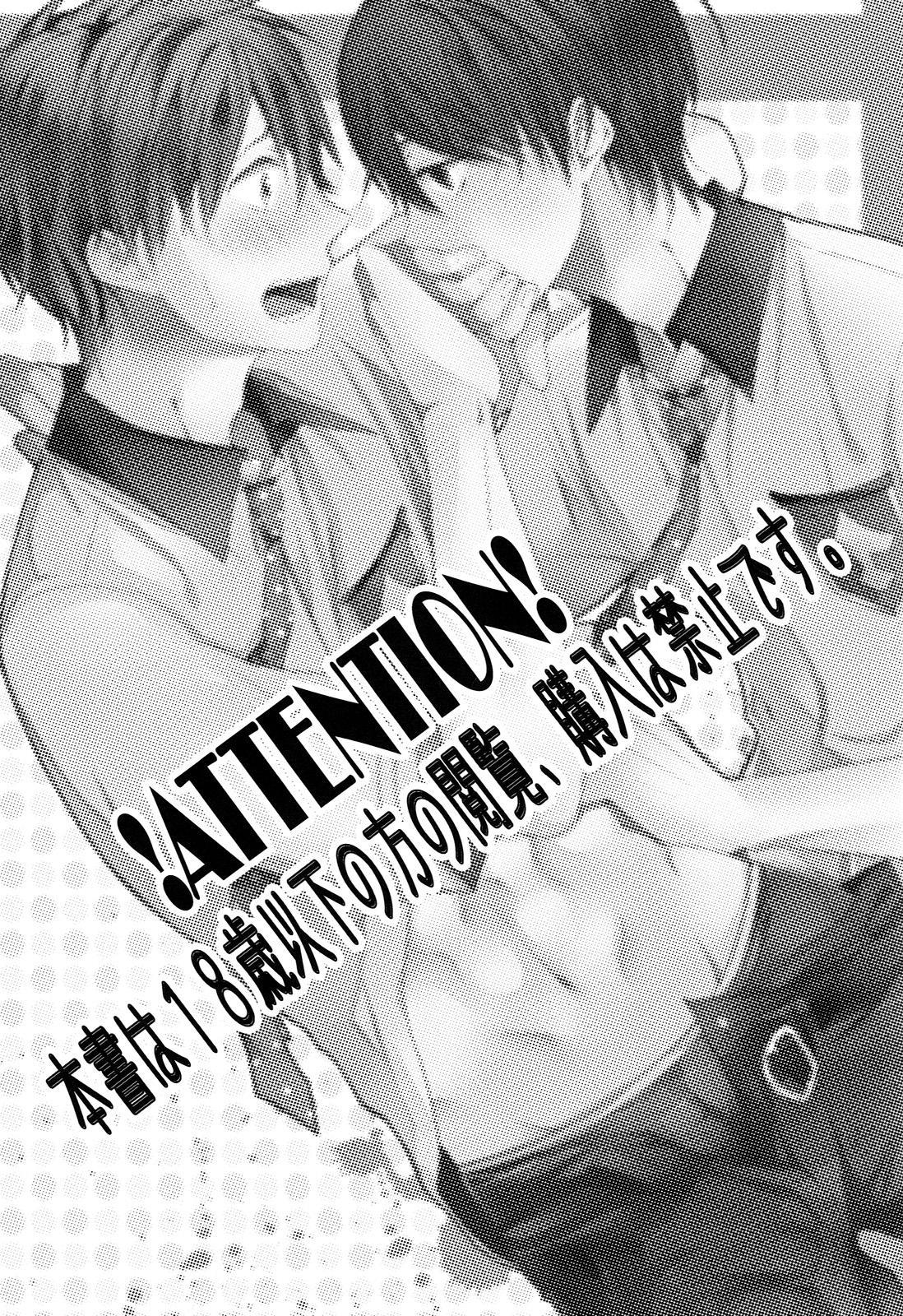 (Renai Jiyuugata! entry2) [BALL:S (Som)] Okuchi ga Warui yo Haruka-kun! | You Have a Bad Mouth, Haruka-kun! (Free!) [English] [Holy Mackerel] 1