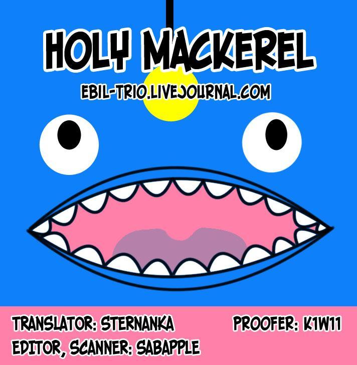 (Renai Jiyuugata! entry2) [BALL:S (Som)] Okuchi ga Warui yo Haruka-kun! | You Have a Bad Mouth, Haruka-kun! (Free!) [English] [Holy Mackerel] 22