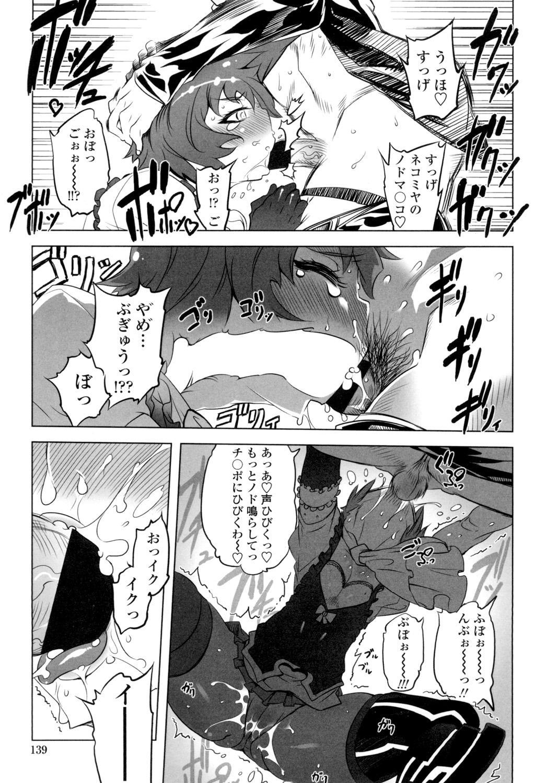 Ikenai ♥ Sperm Bitch!!! 135