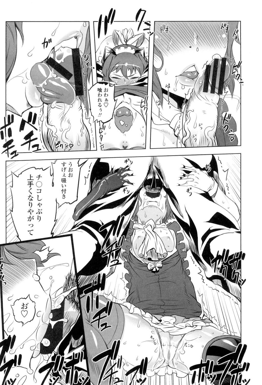 Ikenai ♥ Sperm Bitch!!! 14