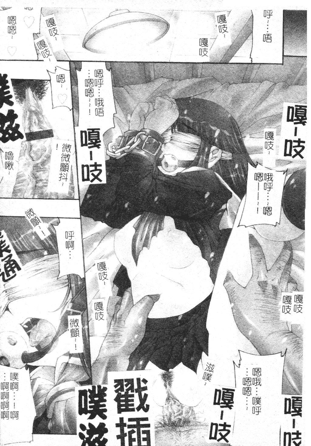 Mazo❤Chichi   嗜虐❤爆乳 41