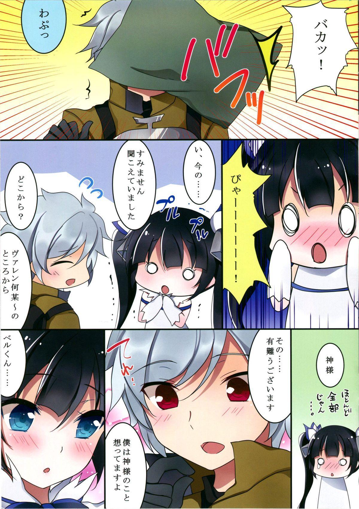 Hestia-sama to wa Hajimete no 4