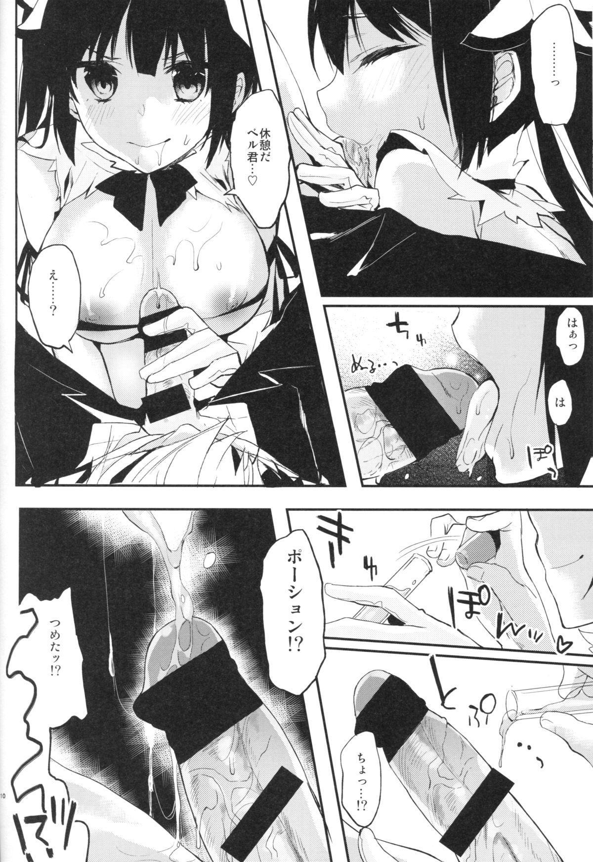 Boku ja Dame Nanokai!? 8