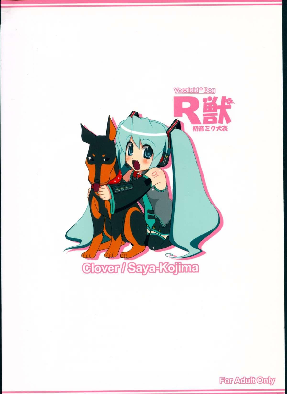 R Juu - Hatsune Miku Kenkan 0